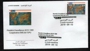 2019 - Tunisia - 20th Anniversary of the UPU's EMS Cooperative - FDC