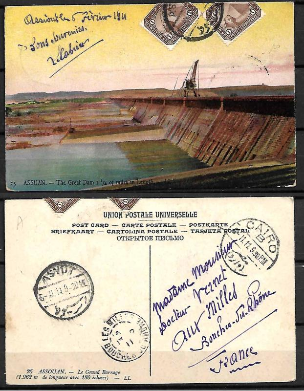 EGYPT STAMPS. 1911. POSTCARD TO FRANCE
