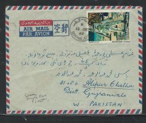 QATAR (P0204B) 1969 SPACE   A/M FRANK  SMALL COVER FROM DUKHAN