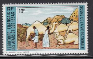 Afars & Issas 1973 MNH Scott #363 10fr Domestic breeding, camels
