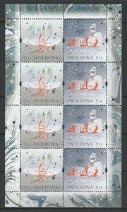 Moldova 2019 Christmas MNH sheet
