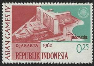 Indonesia #553 MNH Single Stamp