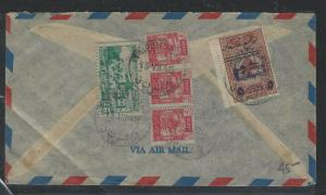 LEBANON  (PP2504B) 1948 A/M COVER FROM TRIPOLI, 5 STAMPS TO USA