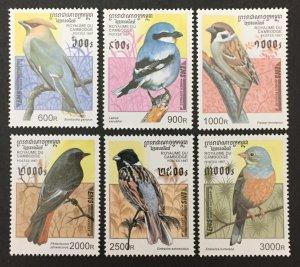 Cambodia 1997 #1598-1603, Birds, MNH.