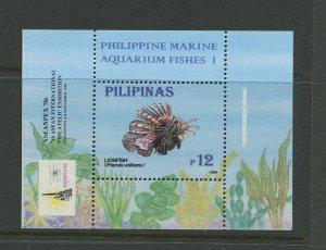 STAMP STATION PERTH Philippines #2404 Fish Souvenir Sheet MNH CV$4.00.