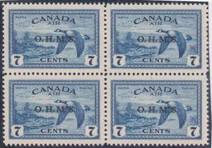Canada #CO1 1949 7c Air ovpt. O.H.M.S.  block of four VF-NH
