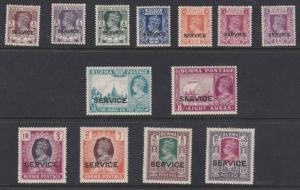 BURMA  1946  S G 028 - 040  OFFICIAL SET OF 13 MH  CAT £80