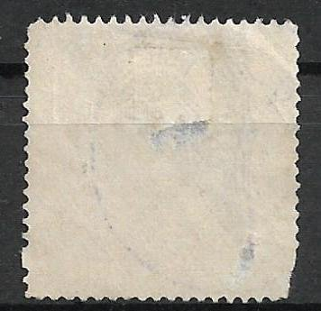 Germany - LEIPZIG Bi-color 2pf. LOCAL (Private) POST - Used