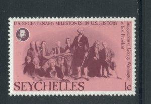 Seychelles 370  MNH