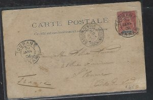 FRENCH INDOCHINA  (PP3008B) 1904    PPC FROM TOURANE TO FRANCE