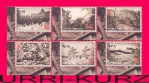 TRANSNISTRIA 2015 WWII World War 2 Victory over Fascism 70th Anniversary 6v MNH