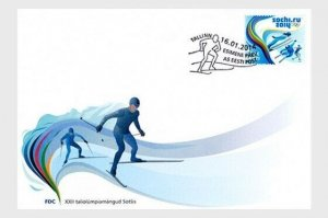 2014 ESTONIA  -  SG: 729  - SOCHI WINTER OLYMPICS - FIRST DAY COVER