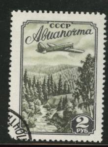 Russia Scott C91 used 1955 airmail stamp