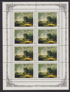Russia Sc 5466a-5470a MNH. 1986 Russian Paintings, cplt set of Miniature Sheets