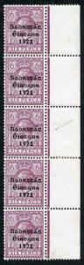 Ireland SG60a 6d opt by Thom type 5 showing Variety Accent Inserted by Hand U/M