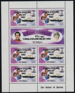 Tuvalu B1-2 Sheet double o/p MNH Prince Charles, Princess Diama, Cyclone Relief