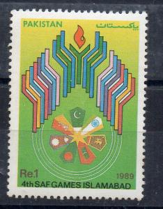 PAKISTAN - 1989 - ASIAN GAMES - 4th SAF GAMES ISLAMABAD -