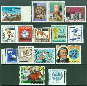 EDW1949SELL : BOLIVIA 1996 Sc #958-72 Complete set of Overprints VF MNH. Cat $77