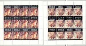 Somaliland (Propaganda) 1998 Scouts Red o/p African Animals 12v M/S of 12