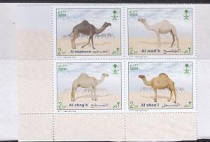 SAUDI ARABIA 2008 ARABIAN Camels Block of 4 SET SC 1396 MNH