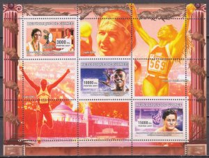 2007 Guinea 4584-86KL Olympic athletes 7,50 €