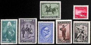 94965a - ROMANIA - STAMP - Yvert #  411 / 17   - MInt  MNH  Romanian Army 1931