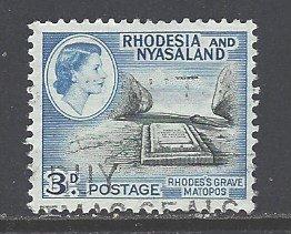 Rhodesia & Nyasaland Sc # 162 used (RS)