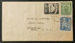 Vintage Philatelic Catalog Cover Guayaquil Ecuador to Detroit Michigan