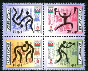 AZERBAIJAN 2008 CHINA SUMMER OLYMPICS  MINT SET OF 4 STAMPS - $6.50 VALUE!