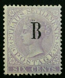 Malaya Thailand 1884 British PO Siam Bangkok 6c mint CA SG#19 M1677