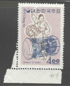 Korea Scott 419 MNH** from 1963 Musical Instrument set