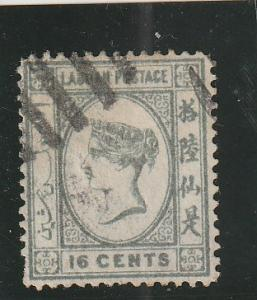 Labuan  Scott#  35  Used