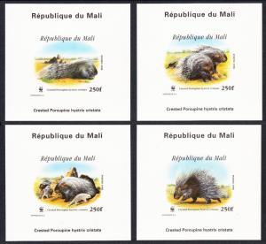 Mali WWF Crested Porcupine 4 De-Luxes Imperf