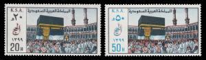 Saudi Arabia 784 - 785 MNH