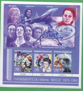 The XX Siecle World Events Commemorative Souvenir Stamp Sheet Africa E40
