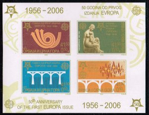 Serbia and Montenegro 2005,: 50th Anniversary of EUROPA Stamps (IMPERF)