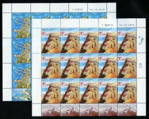 ISRAEL SCOTT#1872/75  HEROD'S  BUILDING  PROJECTS  SET OF 4  SHEETS  MINT NH