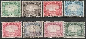 Aden 1937 Sc 1-8 partial set mostly MH