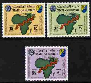 Kuwait 1983 Conference on Diseases perf set of 3 unmounte...