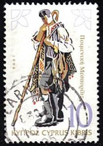 Cyprus # 848 used ~ 10¢ Shepherd's Costume