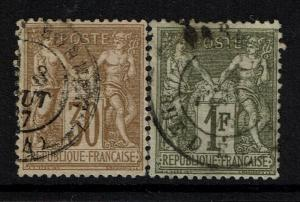 France SC# 73 and 76, Used, few short perfs - Lot 080217