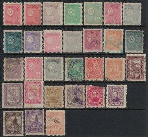 Paraguay #269-76,8-99*/u  CV $7.50  (#295 defect)