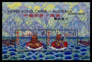 Hong Kong SAR 939a MNH Dragon Boat Races