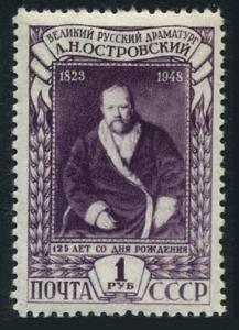 Russia 1229,lightly hinged.Michel 1219. Aleksandr N.Ostrovski,Playwright,1948.