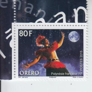 2015 Fr Polynesia Orero (Scott 1151) MNH