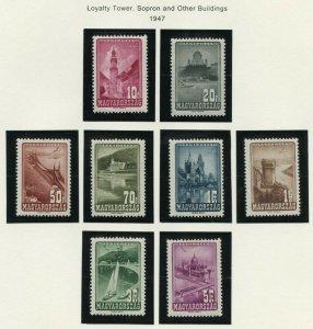 HUNGARY SCOTT#C45/52  MINT NEVER HINGED AS SHOWN--SCOTT VALUE $12.40