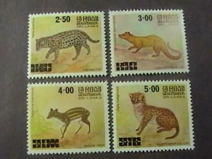 SRI LANKA # 594-597-MINT NEVER/HINGED--COMPLETE SET---1981