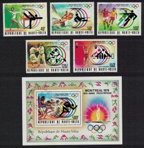 Upper Volta Summer Olympic Games Montreal 5v+MS 1976 CTO SC#C230