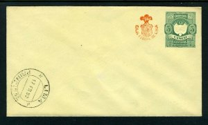 1882 Envelope with control mark cancel - RARE (1,000 issued) NICE!!!