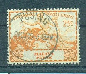 Malaya - Perak sc# 103 used cat value $5.00